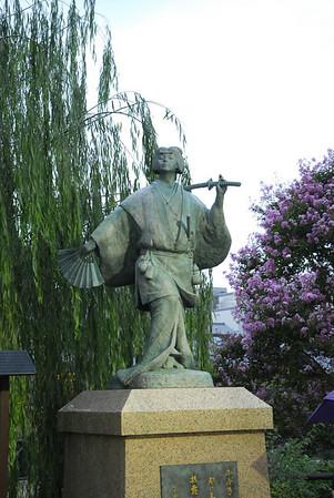 Izumo no Okuni by Kamo River.
