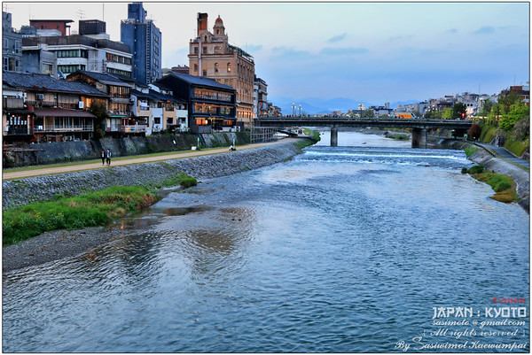 The Kamo River, Kyoto