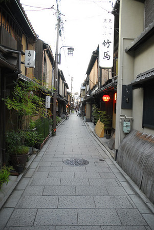 Gion is Kyoto's most famous geisha district, and one of the city's most popular attractions. The district lies in the city center around Shijo Avenue between Yasaka Shrine and the Kamo River, and is filled with ochaya (teahouses where geisha entertain), theaters, shops and restaurants.