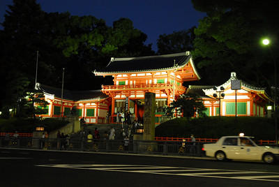 Yasaka Shrine - is also known as Gion Shrine, is famous for its Gion Matsuri, one of Japan's largest festivals. It is located at the eastern end of Shijo-dori and is one of the city's most popular shrines.