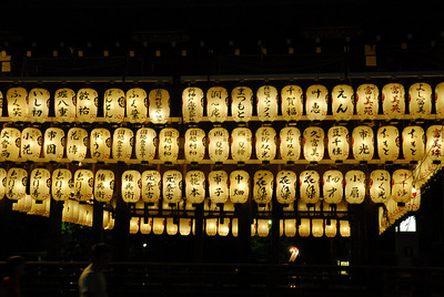 The many lanterns that decorate the shrine's stage are lit after dark and bear the names of their sponsors, mostly Kyoto businesses.