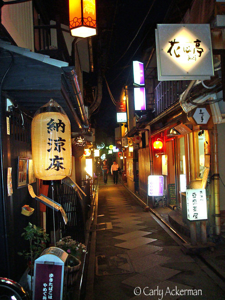 An Evening Stroll Through Pontocho