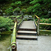 Ginkakuji Path