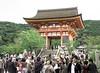 Crowd, Kiyomizu Temple, Kyoto, Japan