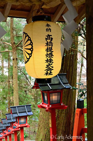 Evening Lanterns at Kibune Shrine
