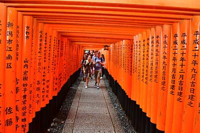 Kyoto Fushimi Schrijn