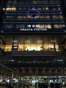 Hakata 博多