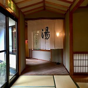 Onyado Chikurintei 御宿 竹林亭