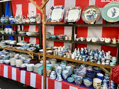 The 113th Arita Ceramic Fair