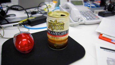 A wonderful hot cafe au lait right out of the vending machine...