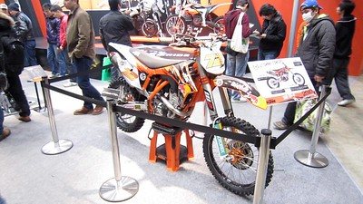 Race 350cc KTM, yes, 350cc