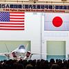 MP17-0575 F-35 Japan AX-5 ceremony