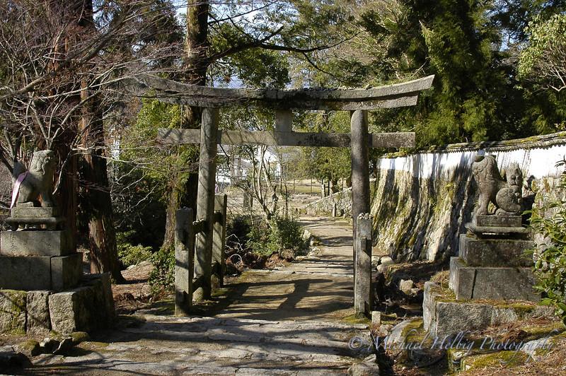 Torii Gate - Miyajima