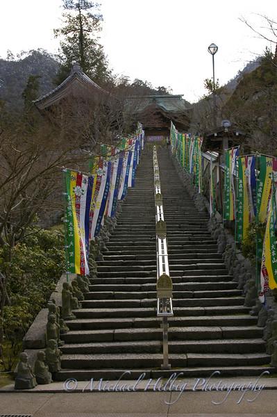 Temple Entrance - Miyajima
