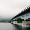 Mist surrounding Lake Kawaguchi