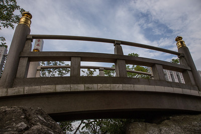 The bridge on top of the Nyotai peak.