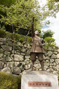 藤田小四郎之像 The statue of Koshiro Fujita leader of the unsucessful Tenguto rebellion. http://en.wikipedia.org/wiki/Mito_Rebellion