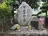 Monument at Nagasaki Peace Park