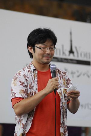 """This guy wrote his short poem about how """"it only takes 1,000 yen to open the door to the World"""" ...it cost 1,000yen to enter a park called """"Little World"""" in Inuyama."""
