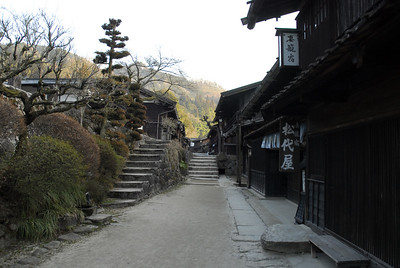 Here is a view from one of the streets in Tsumago, which is also along the historical trade route.