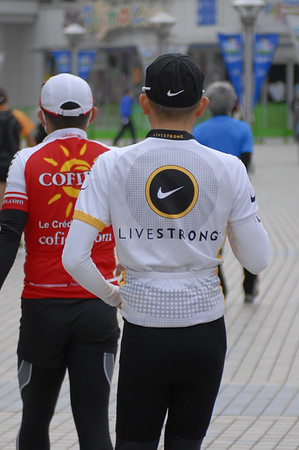 Living memory, running for Lance Armstong -> LiveStrong
