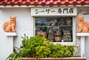 Shops and stores in the Pottery Village of Naha, Okinawa, Japan.