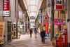 A retail shopping center in Nara, Nara Prefecture, Honshu Island, Japan.