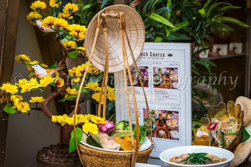 A restaurant menu in Nara, Nara Prefecture, Honshu Island, Japan.