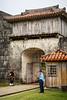 The Shurijo Castle in Naha, Okinawa, Japan.