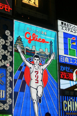 One of the more famous sights around Osaka... located along the Dotonbori canal in Namba, you can see the Glico Man neon sign.