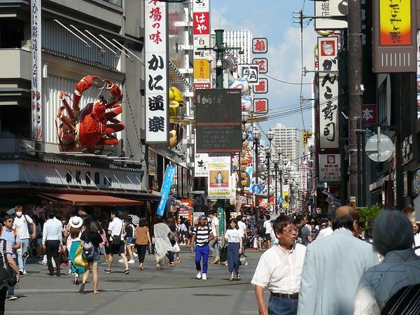Osaka impressie