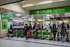 iEntrance to Shibuya train station n the Shibuya district of Tokyo, Japan, Asia.