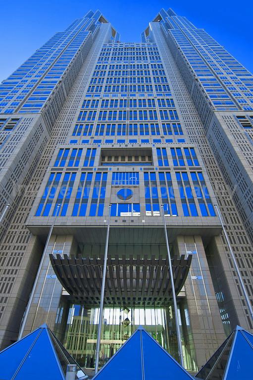 City Hall, Shinjuku