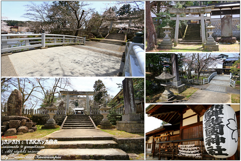 Hida Gokoku Shrine