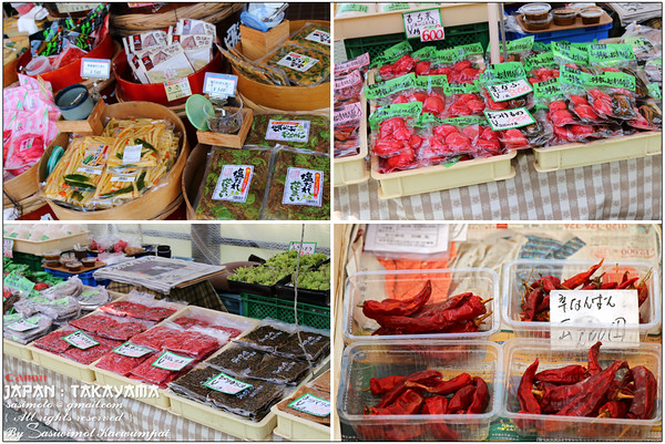@ the Takayama morning market (6:30 AM - 12:00) along Miyagawa River. Many interesting things -  local crafts, agricultural products, fresh vegetables, pickles, spices, etc.