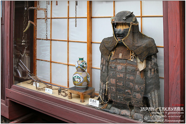Ninja's Armour and his weapons (16th Century) at the Hida Archeology Museum (Hida Minzoku Kokokan) on the Sannomachi Street.