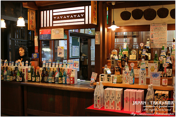 So many bottles to try.. if only we had a century to be inside this Sake Brewery