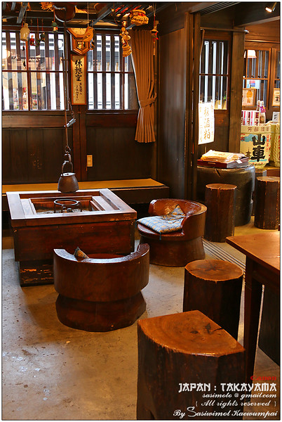 cozy Japanese Hearth at a Sake shop
