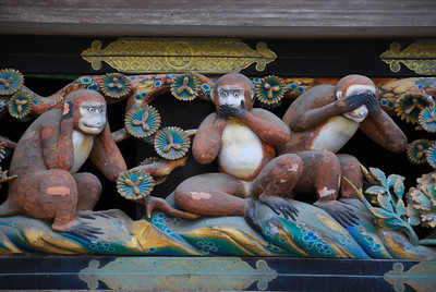 "Sanzaru - The Three Monkeys.  From left to right: Kikazaru ""Hear No Evil,"" Iwazaru ""Speak No Evil,"" and Mizaru ""See No Evil."""