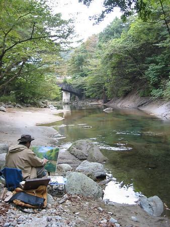 Satinoyu Onsen