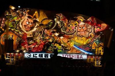 Titled 堀川夜襲 Horikawa Night Attack