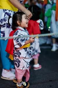 A young kawaii haneto