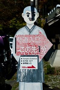 A monk providing direction to Yamadera 山寺