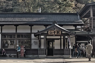 Yamadera station retaining its old charm