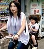 Mother/Son on Bike, Nakamise Street, Tokyo, Japan