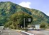 Turnoff, Cho Expressway, to Fuji-Yosihda, Japan