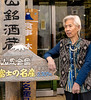 Woman, Posing for her Son, Mount Fuji, Japan