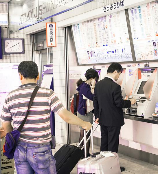 Ticket Machines, Shinagawa Station, Tokyo, Japan