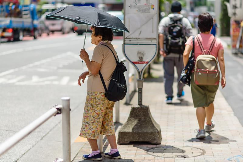 Lady Under the Umbrella