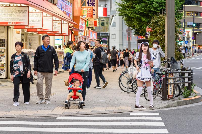Harajuku Neighborhood